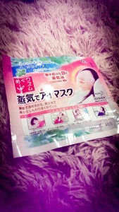 花王|蒸氣浴|蒸汽熱敷眼膜|日本蒸氣眼罩
