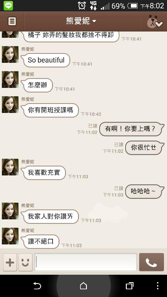2015/06/30|全國麗園飯店|元德&淑妮