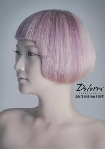 工商攝影|美髮比賽|哥德式美髮用品