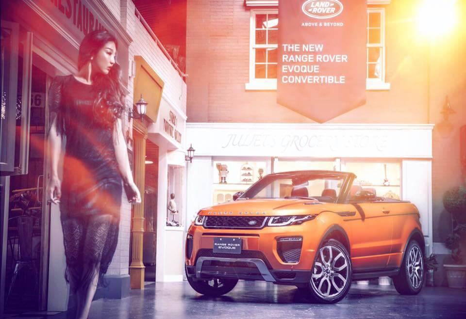 商業攝影 |Land Rover新車發表| Model 芸芸